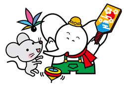 羽子板&コマ!(2020干支)